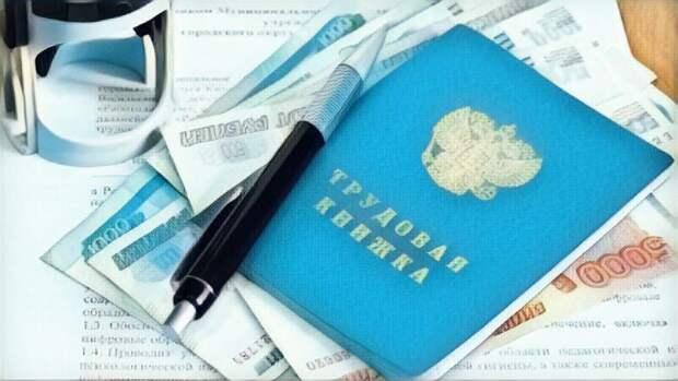 Росстат оценил объем задолженности по зарплате в России