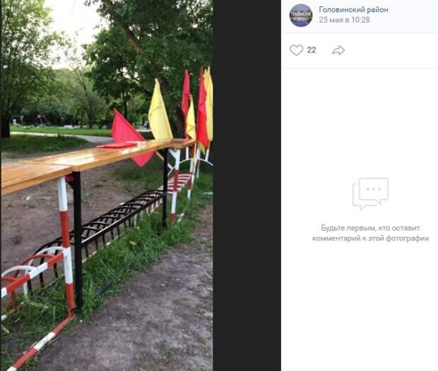 Стол упал на ребенка в парке у Головинских прудов