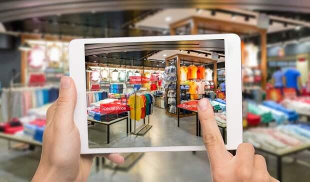 Супермаркет 21 века: как изменится торговля с внедрением 6 новых технологий