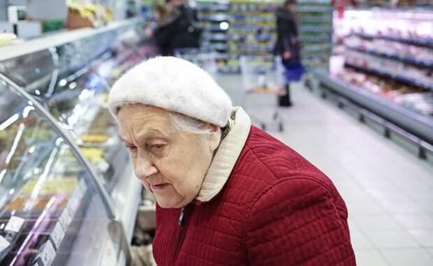 Плоды пенсионной реформы: «Изредка покупаю самую дешёвую рыбу и просроченную курицу»