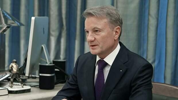 """Греф не планирует переизбираться в совет директоров """"Яндекса"""""""