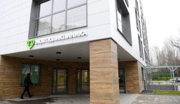 Более 570 тыс. москвичей получили доступ к электронным медкартам своих детей