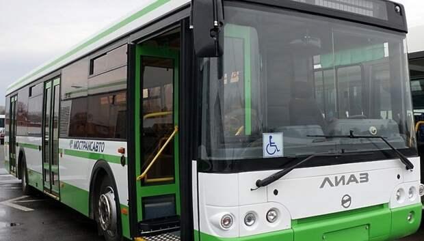 Жителям Подмосковья напомнили об изменениях работы общественного транспорта на выходных