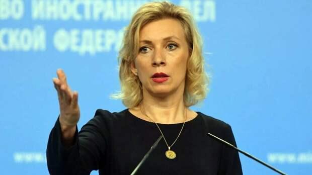 МИД Украины осваивает новые политические инструменты