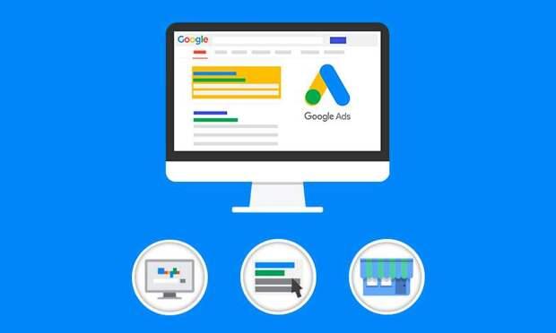 Google Ads стал быстрее собирать данные для исследований Brand Lift
