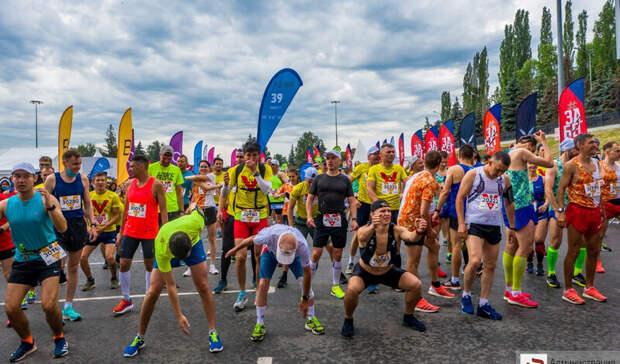 ВУфе полумарафон «ЗаБег.РФ» пробежали более 2 тысяч человек
