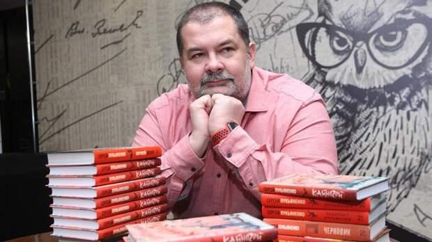 Финальную книгу о «Дозорах» пообещал написать Лукьяненко