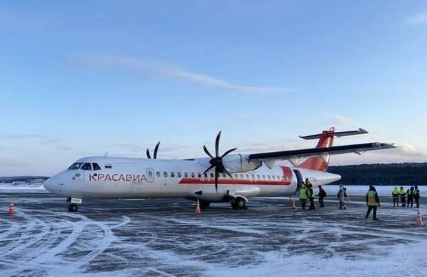 «КрасАвиа» совершила первый рейс до Туры на новом самолёте АТР-72