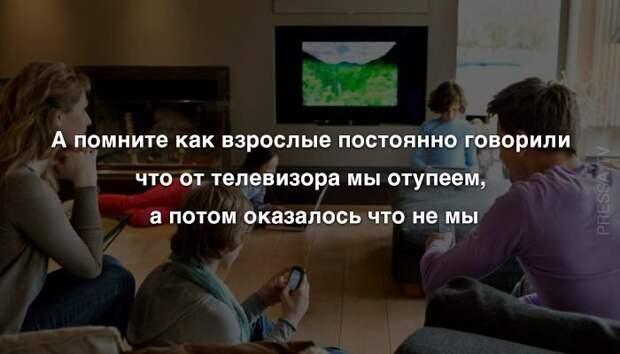Анекдоты и негативные последствия от просмотра телевизора