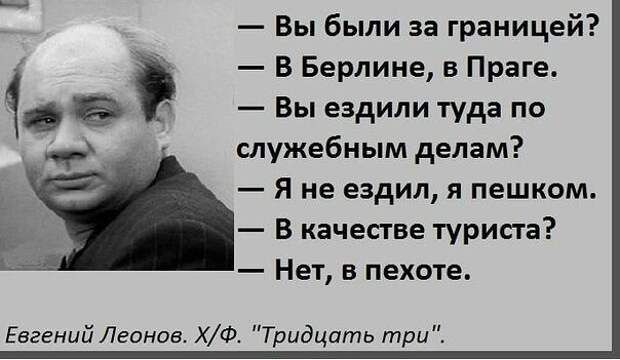 """Подборка фото и рисунков """"Солянка"""""""