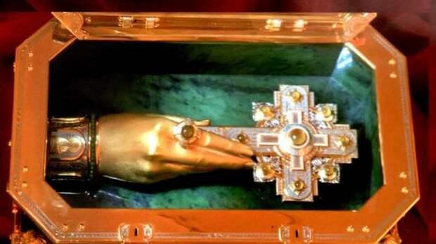 Десница Марии Магдалины.