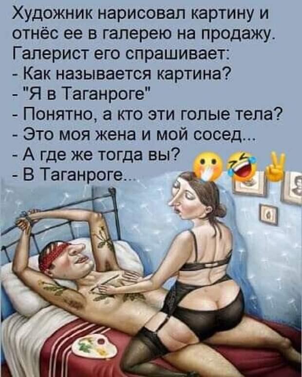 Две подруги разговаривают. Одна другой жалуется:  - Мой муж так часто разговаривает во сне...