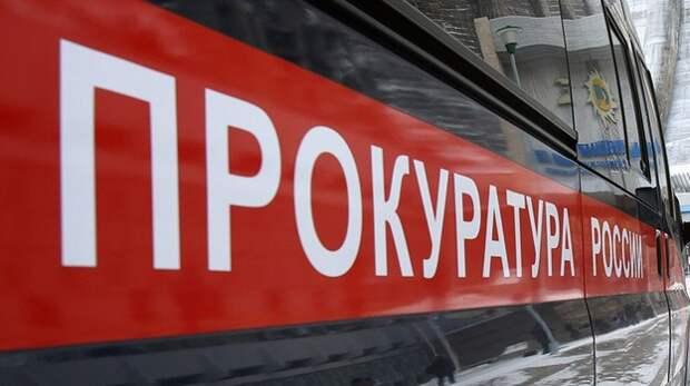 Более 3000 работников химзавода в Армянске задержали зарплату