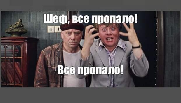 """В """"Единой России"""" подготовили законопроект о запрете въезда в РФ русофобам"""