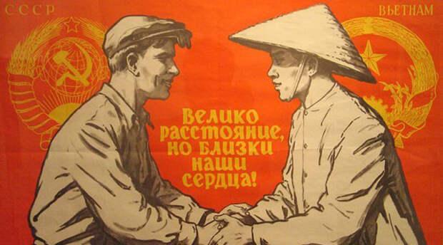 Неизвестная история. Как СССР выиграл войну во Вьетнаме