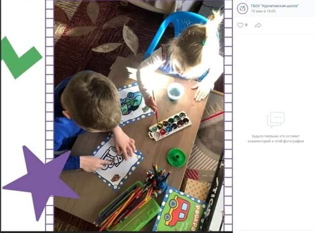 Курчатовская школа соберёт игрушки для детей из Донбасса