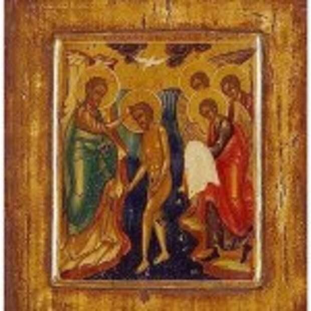Икона Крещение Господне.15 век