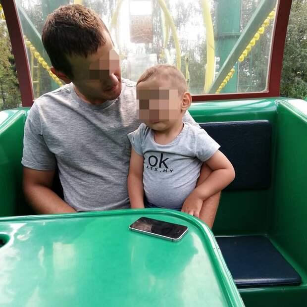Денис с сыном