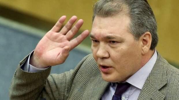 Госдума дала оценку украинскому «гербу с совой»