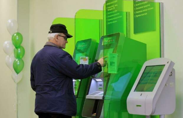 ПФР изменил правила перевода пенсий на карты