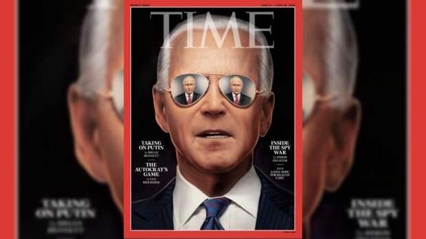 """Американцы посмеялись над обложкой """"Тайм"""" с не таким уж и крутым Джо Байденом"""