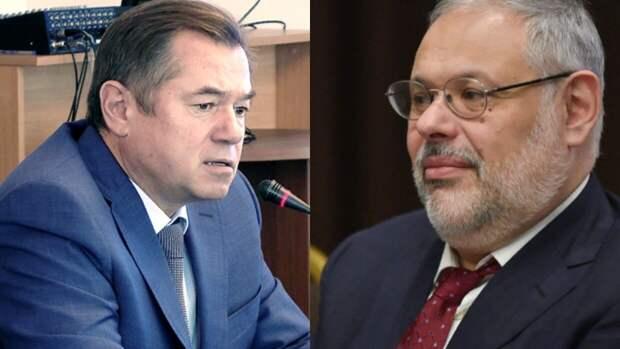 Хазин поддержал Глазьева в его предполагаемом «противостоянии» с Центробанком