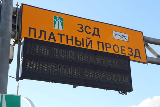 Бесплатно по платной уже не получится: для водителей начал действовать еще один штраф