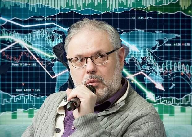 Хазин предупредил Запад: экономический кризис ударит по Евросоюзу уже осенью