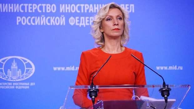 Захарова объяснила последствия выдворения российской дипмиссии для Чехии