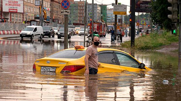 Новая климатическая реальность: Потоп тысячелетия пришёл в Китай и догоняет Россию?