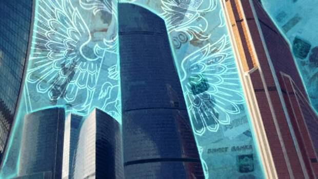 Власти Москвы планируют увеличить рост инвестиций в следующие три года