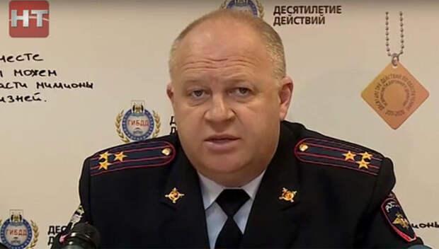 Главный гаишник Новгородской области освобожден от должности и отправлен в СИЗО