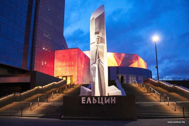 Ельцин-центр - цитадель лжи за наши деньги (видео)
