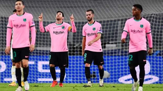 «Барселона» набрала всего 8 очков после первых шести матчах в Ла Лиге впервые с сезона-2002/03