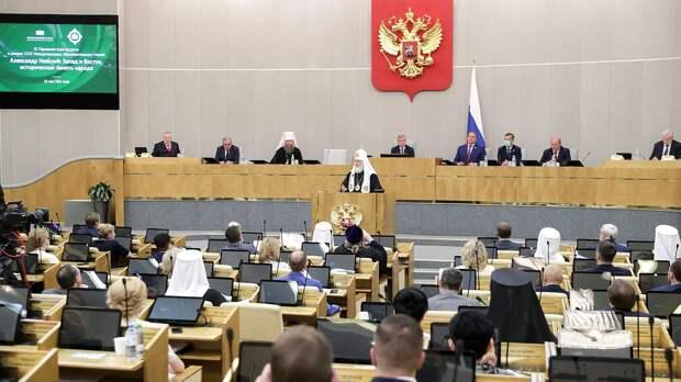 Опасный культ сводит русских с ума - Ментальная война самый страшный вирус