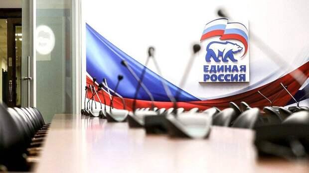 Съезд «Единой России»