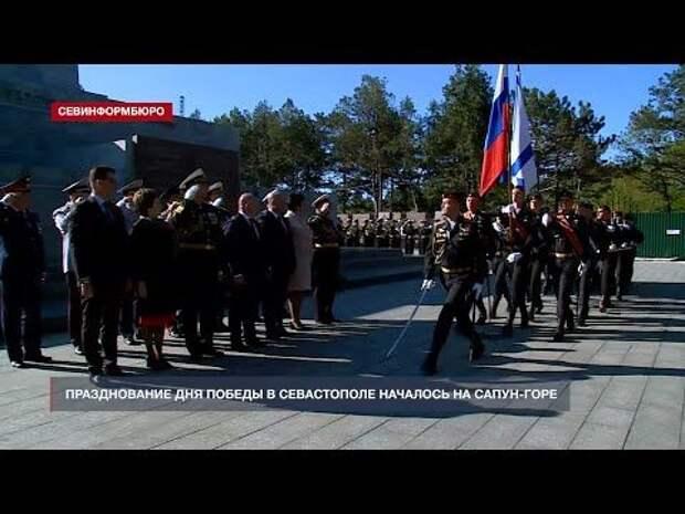 Празднование Дня Победы в Севастополе началось на Сапун-горе