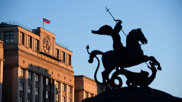 Госдума вводит запрет на участие в работе нежелательных НПО за пределами России