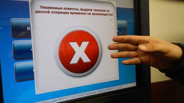 Нормальная жизнь 15 лет, потом выживание: С жителей России снимают последнюю шкуру, чтобы отдать на разворовывание - депутат