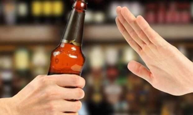 Нарколог перечислил меры для борьбы с алкоголизмом в РФ