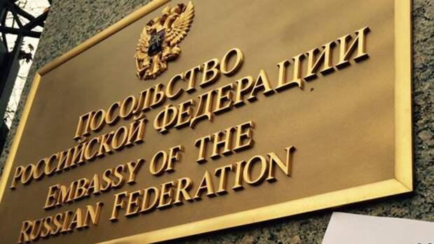 Посольство России в Вашингтоне ждет объяснений от США по кибератакам на ЦИК