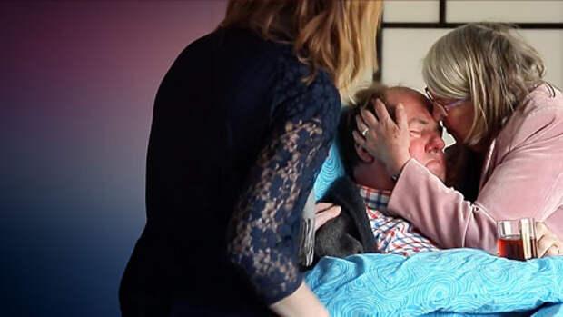 Последние желания. Голландские волонтёры воплощают мечты смертельно больных пациентов