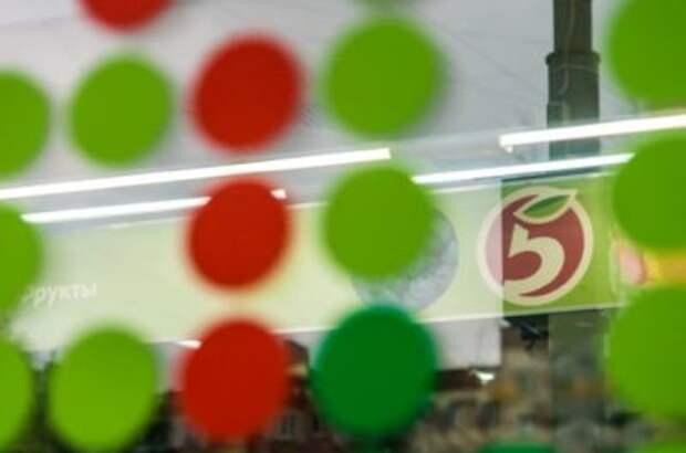 Х5 Retail