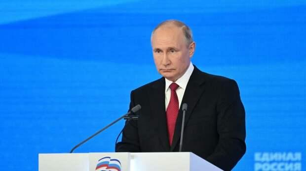 Путин потребовал завершить пилотные инфраструктурные проекты к 2023-2024 году