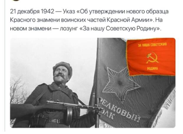 Забытый генерал РККА громил немцев 22 июня 1941. Ранее-японцев и финнов