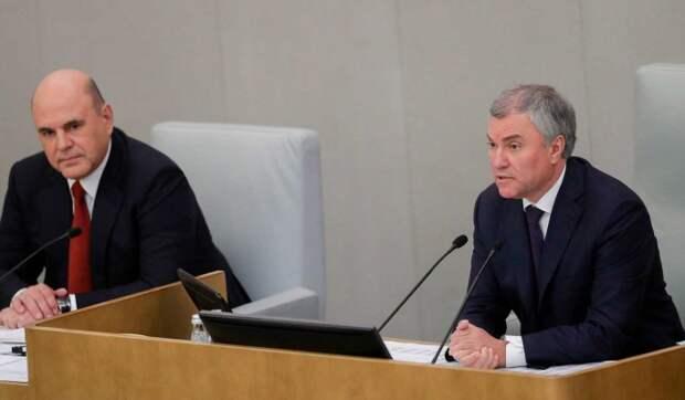 Володин: вывод капитала из России негативно влияет на экономику