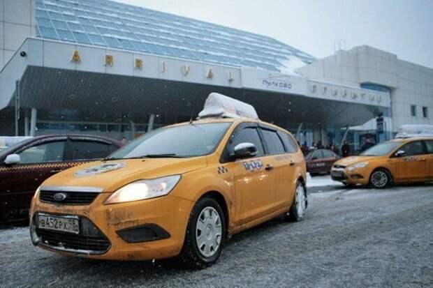 Опять про таксистов мошенники, обман, яндекс такси
