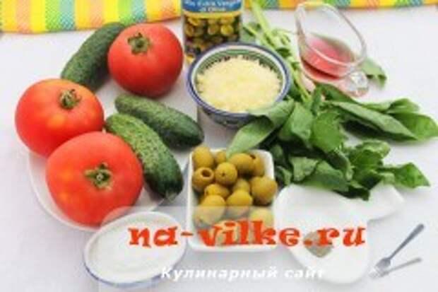 Салат овощной с пармезаном и оливками