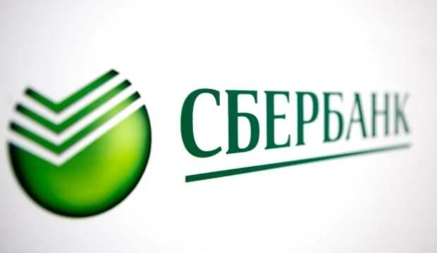 """НПФ """"Сбербанка"""" приобрел 100% НПФ """"Ренессанс пенсии"""""""