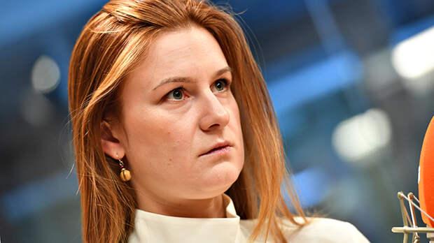 Красный воробей. Как в США старались сделать кремлёвскую шпионку из Марии Бутиной